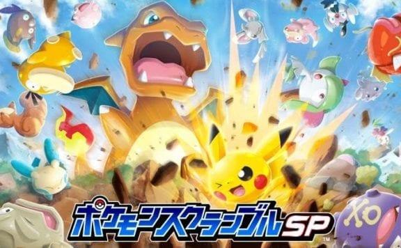 Pokémon rumble rush preview
